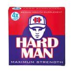 featured image of hardman maximum strength pills